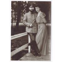 Gustaw Roth i Walentyna Kurpisz-Roth, ok.1915-1916